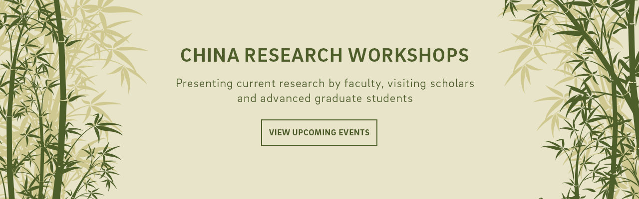 China Research Workshops