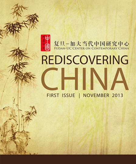 First Issue, Rediscovering China