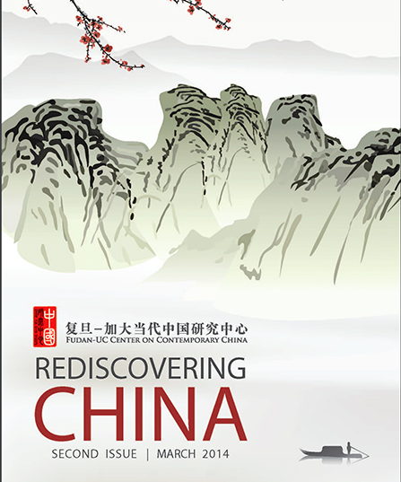 Second Issue, Rediscovering China